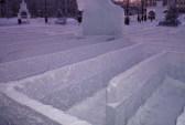 На Тверской площади появится ледяной лабиринт