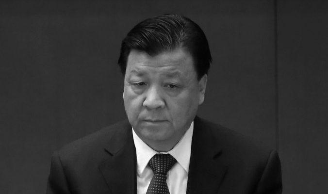 Ключевой союзник бывшего лидера Китая теряет влияние
