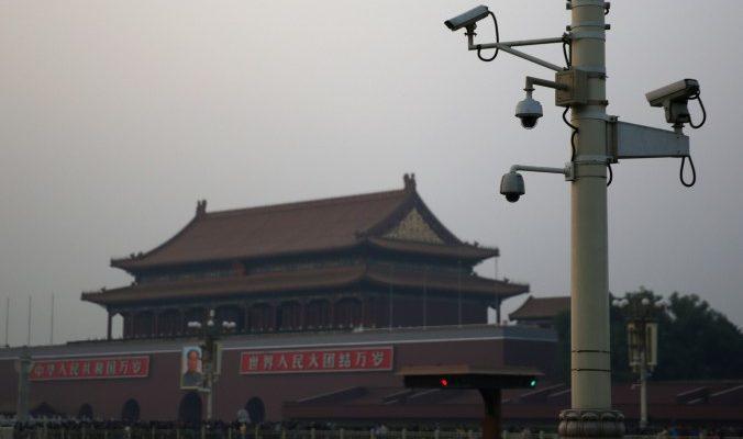«Большая разведка» следит за каждым китайцем