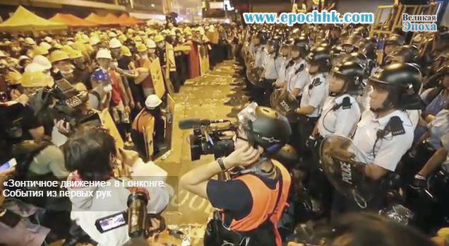 Протестующие в Гонконге пытаются установить диалог с полицией (видео)