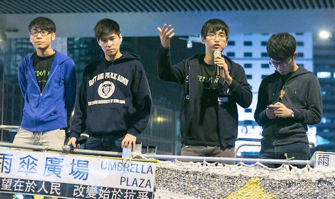 В открытом письме студенты пригласили в Гонконг китайского премьера