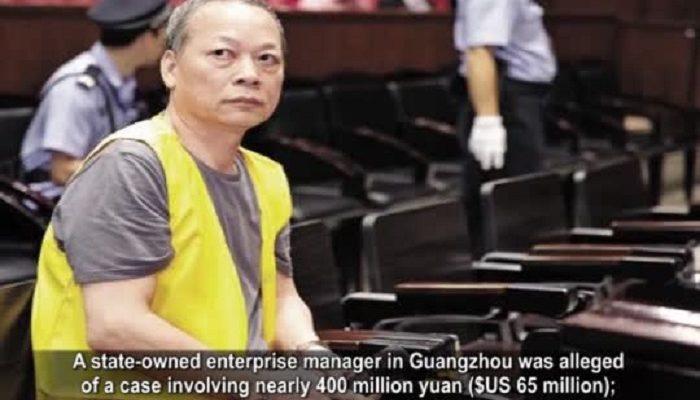 Ловля «мух» в Китае отвлекает от «тигров»