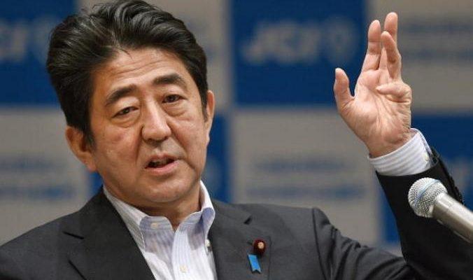 Япония потребовала от России обеспечить перемирие в Донбассе