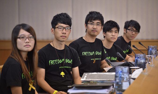 Лидеры студентов намерены усилить протесты в Гонконге