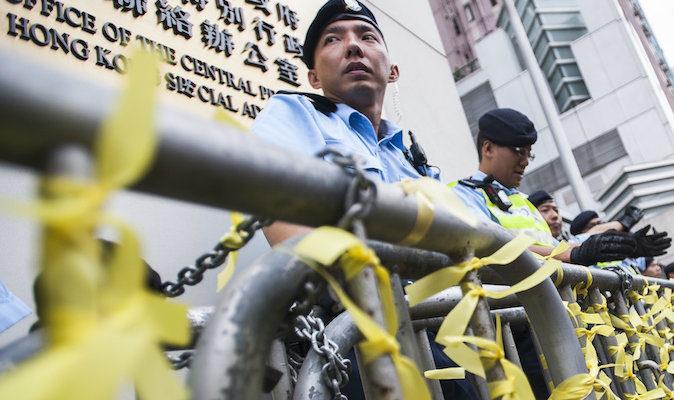 Полиция Гонконга подготовилась к разгону протестующих