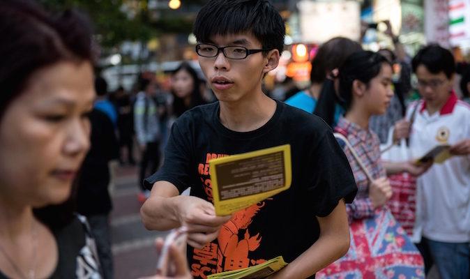 Власти Гонконга перед разгоном протестующих поделили их на категории
