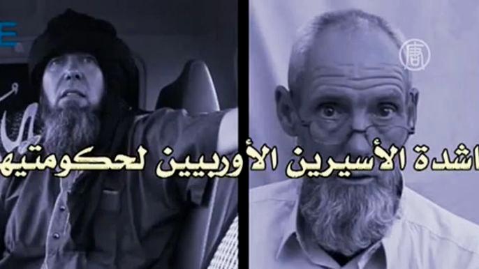 Это француз Серж Лазаревич и гражданин Нидерландов Шак Рийке. Обоих похитили в Мали три года назад. Скриншот видео.