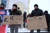В Москве пройдёт митинг в защиту свободы слов