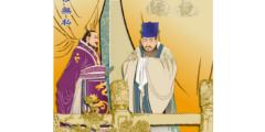 Китайские идиомы: справедливый и беспристрастный 大公無私