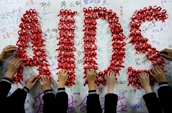 Число больных СПИДом в Пекине растёт быстрыми темпами
