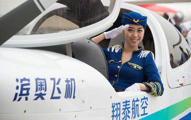 Почему Китай представил новое оружие во время АТЭС?