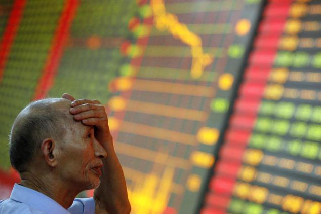 China_Boerse_Skepsis_AFP_GEtty_pt_8