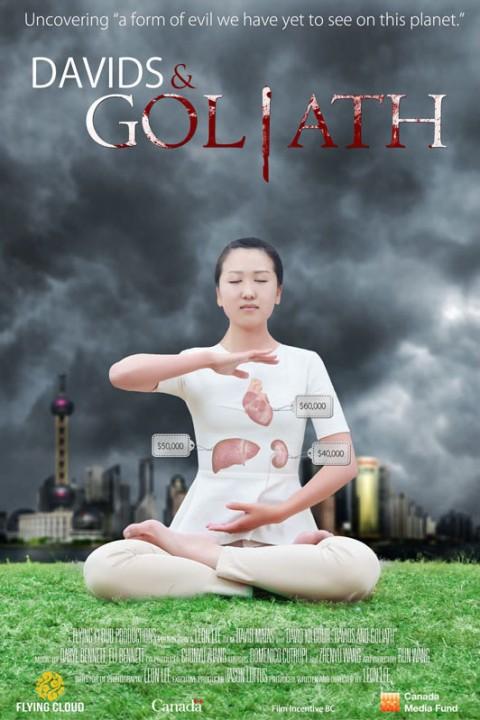 Документальный фильм о насильственном извлечении органов в Китае назван лучшим