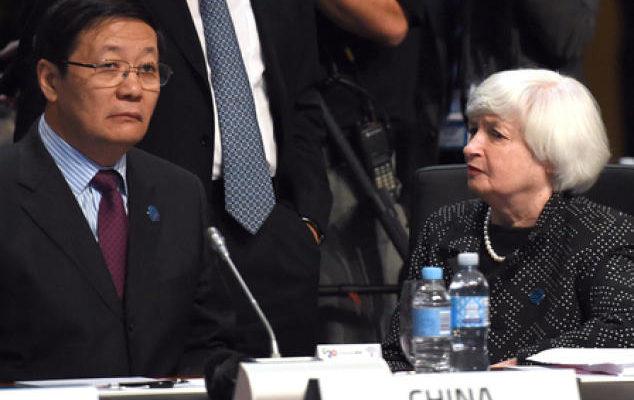 Политика ФРС усложнила жизнь Пекину