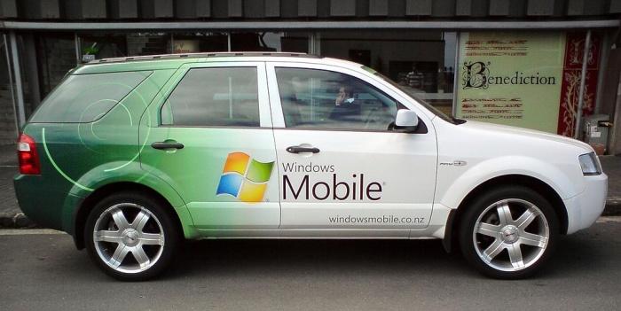 mobilemedia.md