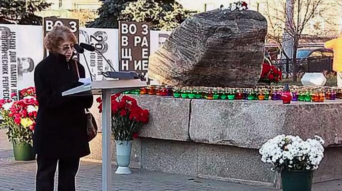 На Лубянке почтили память репрессированных в советское время (видео)
