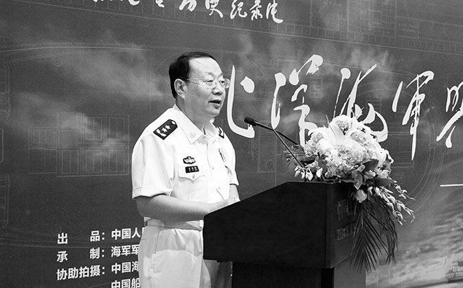 Высокопоставленный офицер ВМС Китая совершил самоубийство
