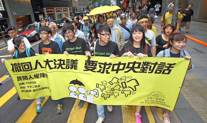 Протестующие в Гонконге провели марш «Жёлтая лента»