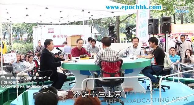 Зонтичному движению в Гонконге исполнилось 50 дней (видео)