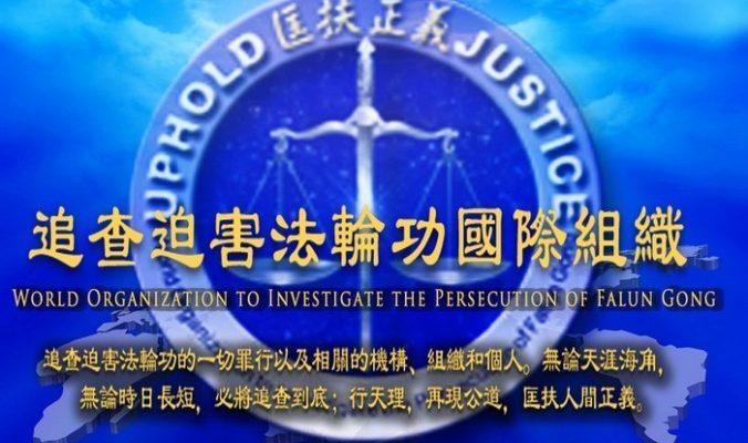 В Китае продолжаются массовые убийства людей ради органов