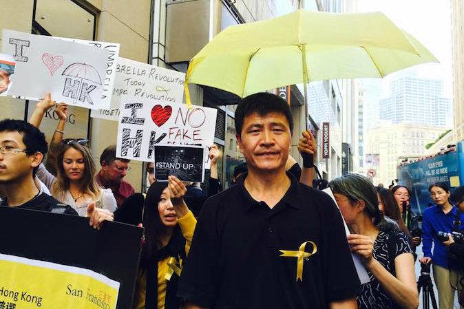 Чжоу Фэнсо марширует с участниками «зонтичного движения» в Гонконге. Фото: Zhou Fengsuo/Facebook.com