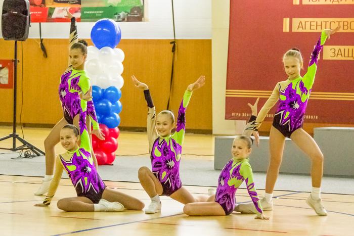 Танцевальная гимнастика. Фото: Сергей Тугужеков/Великая Эпоха