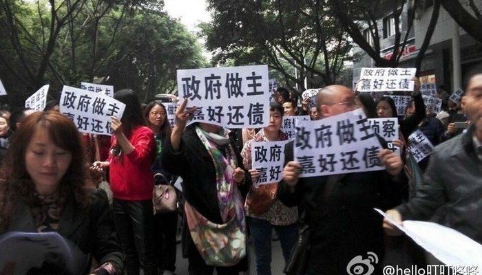 В Китае протестуют сотни обманутых вкладчиков