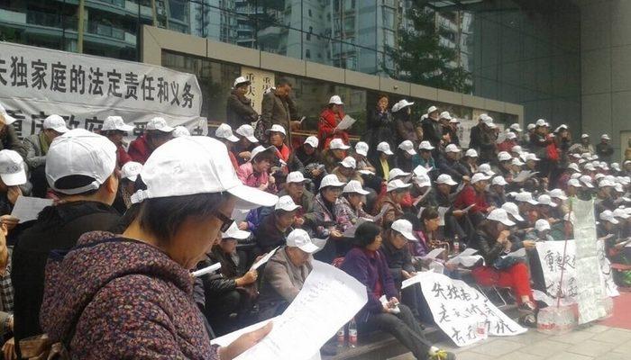 В Китае появился Союз родителей, лишившихся единственных детей