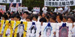 В китайском городе к срокам заключения приговорили 15 сторонников Фалуньгун
