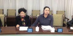 В Китае у партийного коррупционера нашли десятки килограмм золота