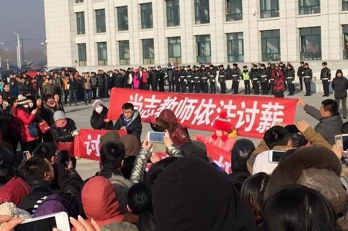 Протесты учителей в Китае. Провинция Хэйлунцзян. Ноябрь 2014 года. Фото с epochtimes.com