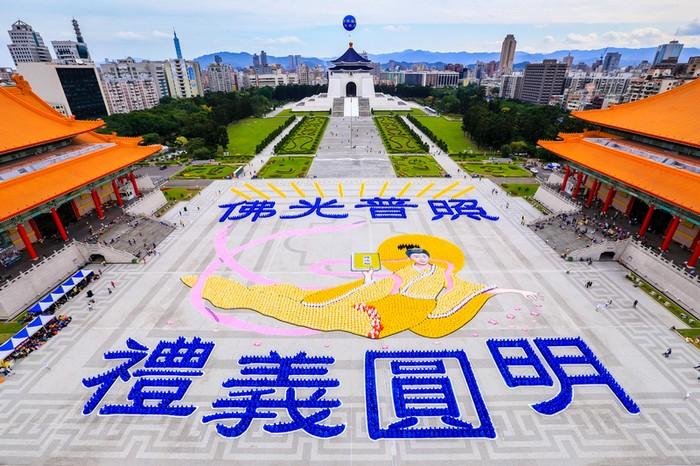 Живая картина, в составлении которой приняли участие около шести тысяч человек. Город Тайбэй, Тайвань. Ноябрь 2014 года. Фото: The Epoch Times