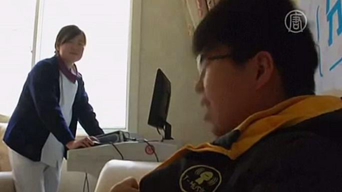 Боль во время родов теперь могут ощутить в Китае и будущие отцы