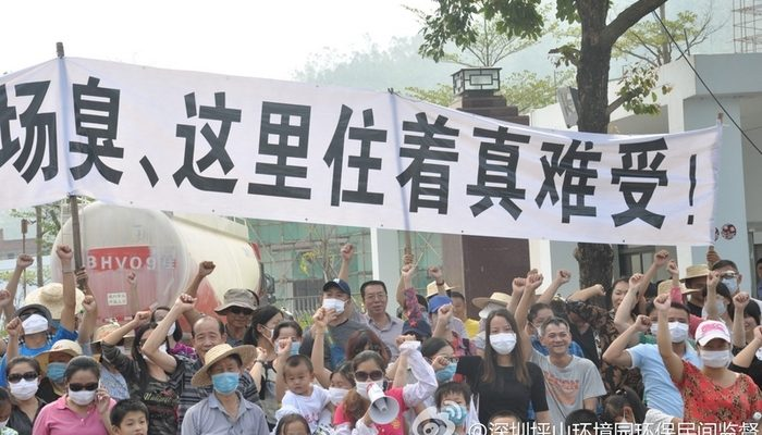 На юге Китая прошли протесты против загрязнения окружающей среды