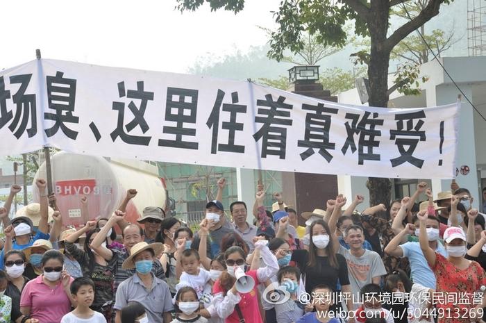Местные жители протестуют против загрязнения окружающей среды мусороперерабатывающими предприятиями. Город Шэньчжэнь провинции Гуандун. Ноябрь 2014 года. Фото с epochtimes.com