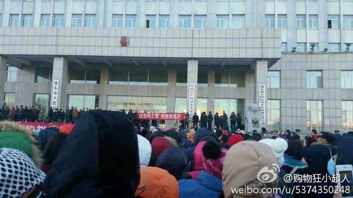 Забастовка школьных учителей. Город Чжаодун провинции Хэйлунцзян. Ноябрь 2014 года. Фото с epochtimes.com