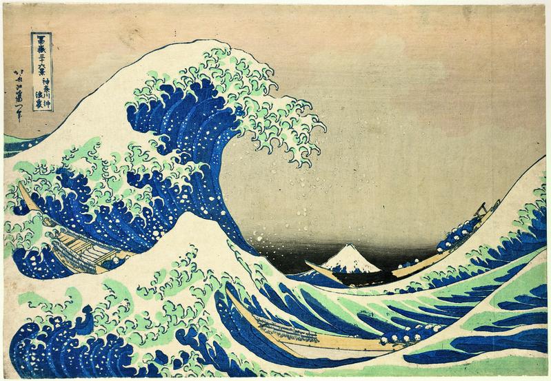 «Большая волна в Канагаве» из серии «36 видов Фудзи». Фото: Musées Royaux d'art et d'histoire, Bruxelles