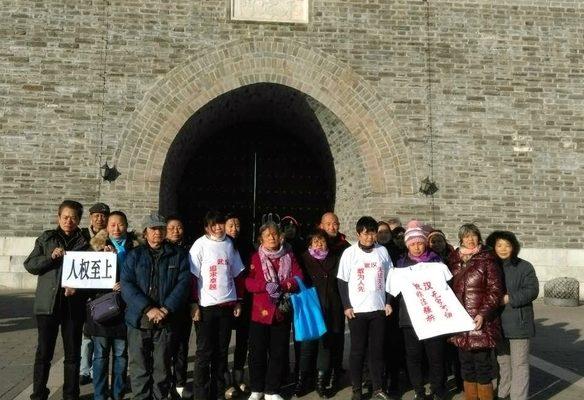 Тысячи арестов произведены в Пекине в День защиты прав человека