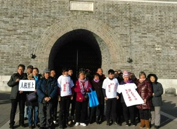 Группа борцов за права человека держит плакаты в Пекине 9 декабря 2014 года, за день до Международного дня прав человека. Фото: скриншот/Human Rights Campaign in China