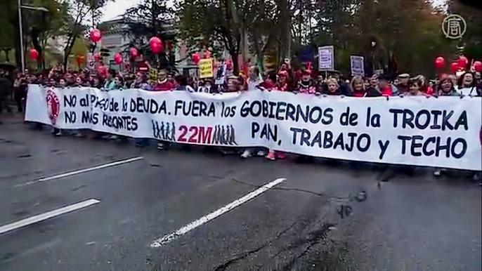 В Испании состоялась акция протеста против нового закона о мигрантах (видео)