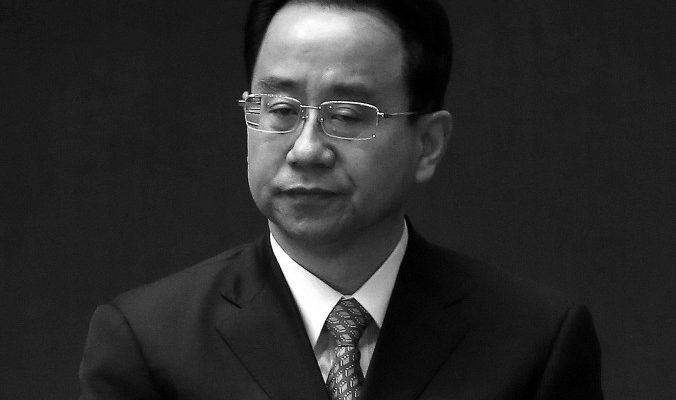 Лин Цзихуа, помощник прежнего лидера КПК, оказался под следствием