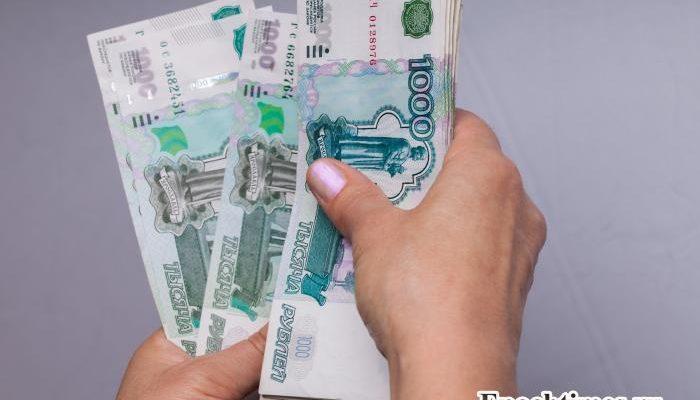 Лимит страховки по вкладам физлиц увеличился в два раза