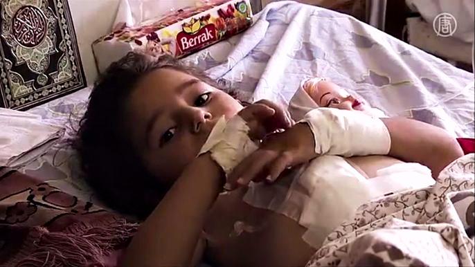 В целом же, по данным ЮНИСЕФ, около 230 миллионов детей в настоящее время живут в регионах, затронутых конфликтами. Скриншот видео.