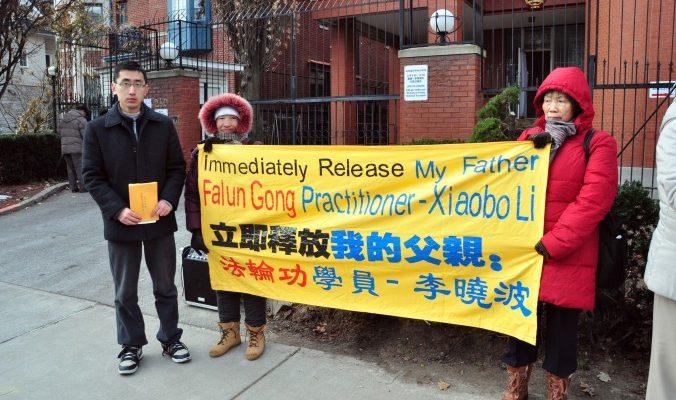 К узнику совести в Китае восемь месяцев не пускают адвоката