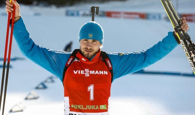 Биатлонист Антон Шипулин выиграл масс-старт в Словении