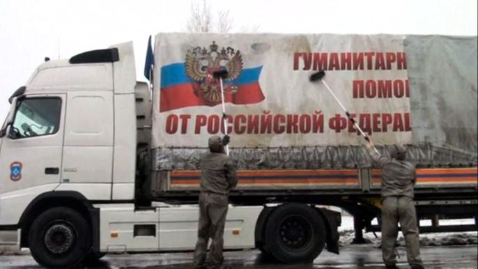Девятый российский гуманитарный конвой доставил грузы на восток Украины (видео)