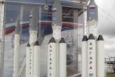 "Ракета носитель тяжёлого класса ""Ангара"". wikipedia.org"