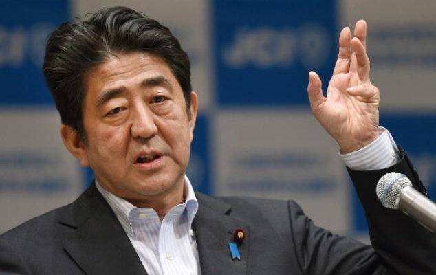Япония намерена разрешить территориальный спор с Россией