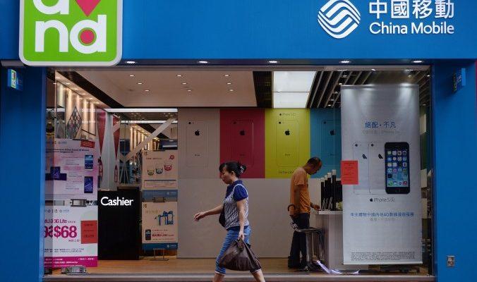 Телевидение Китая сообщило о махинациях China Mobile