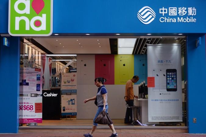 Офис China Mobile в Гонконге 14 августа 2014 года. Центральное телевидение Китая (CCTV) 6 декабря 2014 года сообщило, что China Mobile снимала деньги со счетов клиентов без их разрешения. Фото: Dale de la Rey/AFP/Getty Images